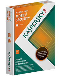 Информация о выходе новой версии Kaspersky Mobile Security